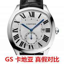 【NOOB厂评测】 GS厂 卡地亚 DRIVE DE CARTIER系列 WSNM0004 一比一复刻手表 真假对比正品