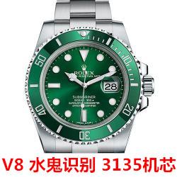 N厂 V8 劳力士 黑绿水鬼 区分分辨 3135机芯 原创视频评测